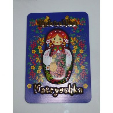 Blue Babushka 3D fridge magnet
